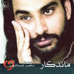Naser Abdollahi – Mandegar