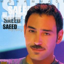 Saeed Mohammadi – Cheshm Berah