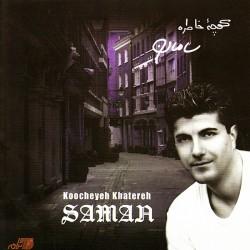 Saman – Koocheye Khatereh