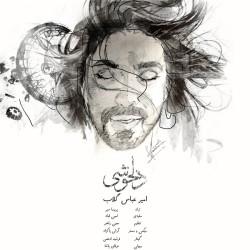 Amir Abbas Golab – Delkhoshi