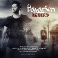 Farzad Farzin - Bavar Kon