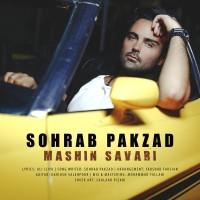 Sohrab Pakzad - Mashin Savari
