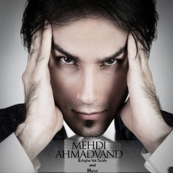 Mehdi Ahmadvand – Mahal