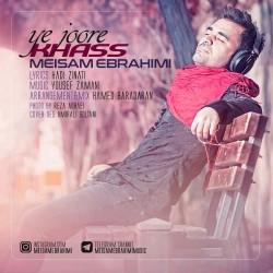 Meysam Ebrahimi – Ye Joore Khas