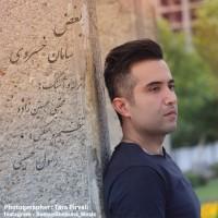 Saman Khosravi - Boghz