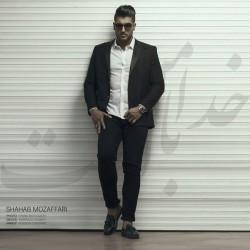 Shahab Mozaffari – Ay