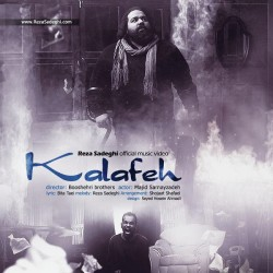 Reza Sadeghi – Kalafeh