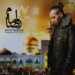 Amir Tataloo – Emam Reza
