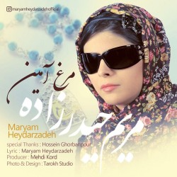 Maryam Heydarzadeh – Morghe Aamin