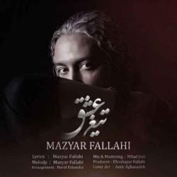 Mazyar Fallahi – Tighe Eshgh