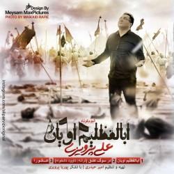Ali Parvizi – Abalfazlim Oyan