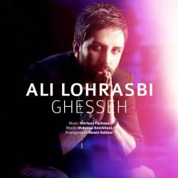 Ali Lohrasbi – Ghesseh