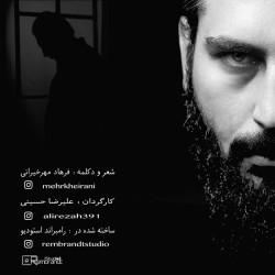 Farhad Mehrkheirani – Banoo