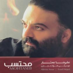 Alireza Assar – Mohtaseb