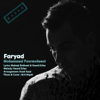 Mohammad Pourmohseni - Faryad
