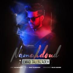 Emad Talebzadeh – Namahdoud