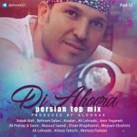 Dj Ahoora - Persian Top Mix ( Part 12 )