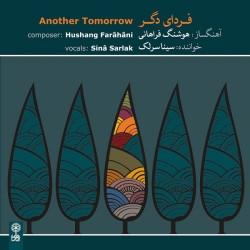 Sina Sarlak – Fardaye Degar
