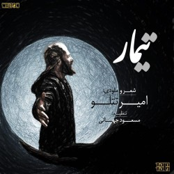 Amir Tataloo – Timaar