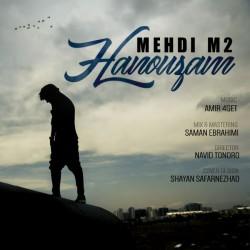 Mehdi M2 – Hanouzam