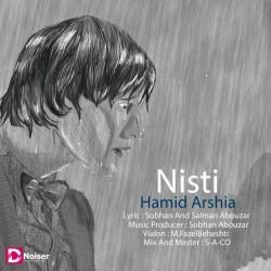 Hamid Arshia – Nisti