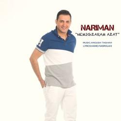 Nariman – Nemigzaram Azat