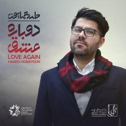 Hamed Homayoun – Negaham Kon