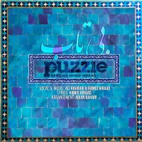 Puzzle Band Ft Hamid Hiraad - Bitab
