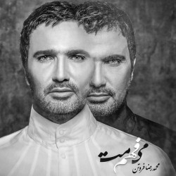 Mohammadreza Foroutan – Mifahmamet