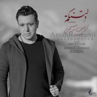 Amin Rostami - Deltangetam