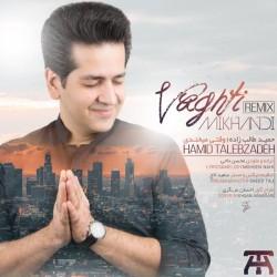 Hamid Talebzadeh – Vaghti Mikhandi ( Remix )