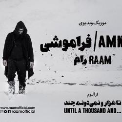 Raam – Faramooshi