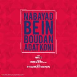 Amirali – Nabayd Be In Boudan Adat Koni