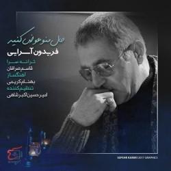 Fereydoun Asraei – Haale Mano Avaz Konid