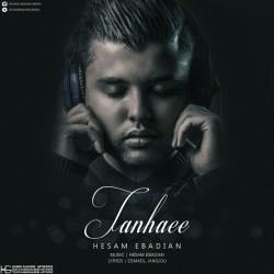 Hesam Ebadian – Tanhaei