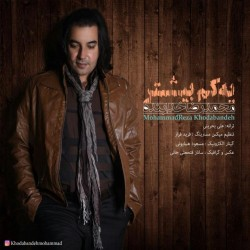 Mohammadreza Khodabandeh – Ye Kam Bishtar