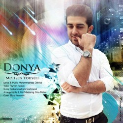 Mohsen Yousefi – Donya