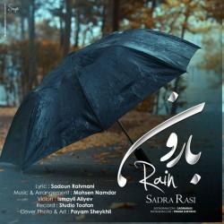 Sadra Rasi – Baroon