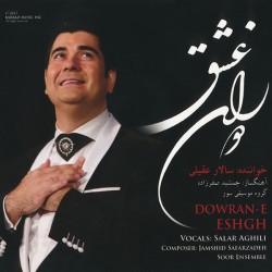 Salar Aghili – Dowrane Eshghe