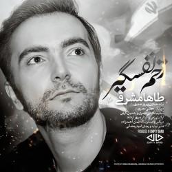Taha Mashreghi – Zakhme Nafas Gir