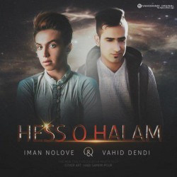 Vahid Dendi & Iman No Love – Hesso Halam