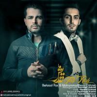 Behzad Pax & Mohammad Reza Oshrieh - Tah Rish