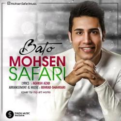 Mohsen Safari – Ba To