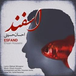 Ehsan Hosseini – Esfand