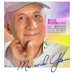 Masoud Mohammad Nabi – Mano To