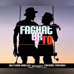 Meysam Maleki – Faghat Ba To
