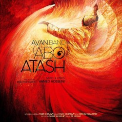 Avan Band – Ab O Atash