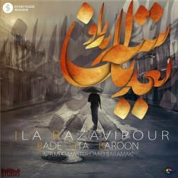 ila Razavipour – Bade 3ta Baroon