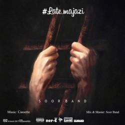 Soor Band – Late Majazi