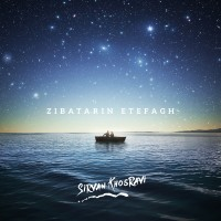 Sirvan Khosravi - Zibatarin Etefagh